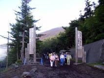 富士登山道入口