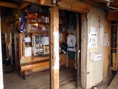 長田山荘の中の様子