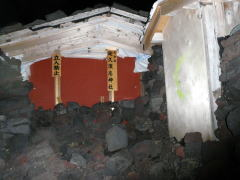 九合目 迎久須志神社に到着。通常頂上まで後30分